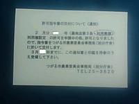 Ca3i20680001