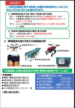 Keizoku2_20201104035001