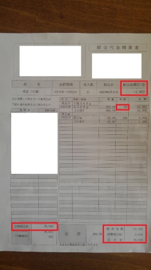 Kimg2180_copy_540x960