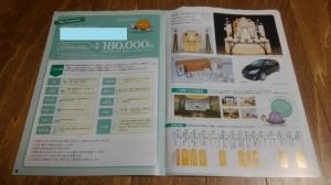 Kimg2426_copy_960x540