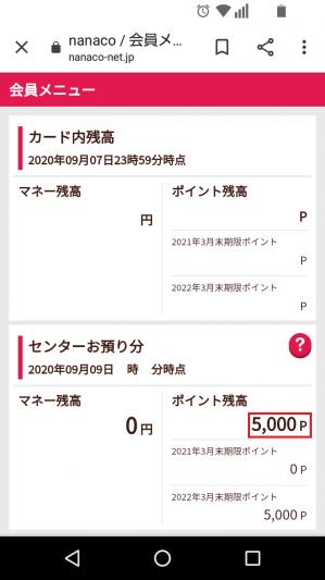 Screenshot_20200909064404_20200909074901